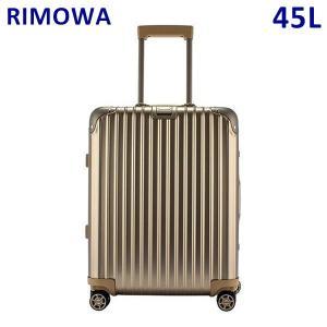 RIMOWA リモワ TOPAS TITANIUM MW トパーズ チタニウム 45L 923.56.03.4 シャンパンゴールド TSAロック スーツケース キャリーバッグ|timeclub