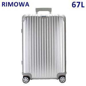 RIMOWA リモワ TOPAS 63 E-Tag NGトパーズ 67L 924.63.00.5 シルバー TSAロック 電子タグ スーツケース キャリーバッグ|timeclub