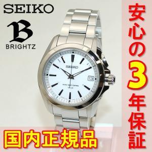 《》国内正規品 SEIKO(セイコー) 時計 腕時計 SAGZ069 BRIGHTZ ブライツ シルバー/ホワイト ソーラー 電波時計 メンズ|timeclub