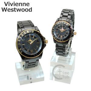Vivienne Westwood (ヴィヴィアンウエストウッド) 腕時計 ペアウォッチ VV048GDBK VV088RSBK ブレス 時計 メンズ レディース timeclub