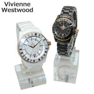 Vivienne Westwood (ヴィヴィアンウエストウッド) 腕時計 ペアウォッチ VV048RSWH VV088RSBK ブレス 時計 メンズ レディース timeclub