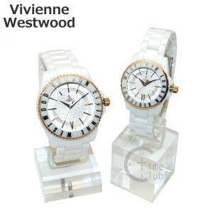 Vivienne Westwood (ヴィヴィアンウエストウッド) 腕時計 ペアウォッチ VV048RSWH VV088RSWH ホワイト 時計 メンズ レディース|timeclub