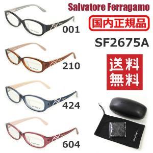 国内正規品 Salvatore Ferragamo サルヴァトーレ フェラガモ SF2675A メガネ フレーム のみ 眼鏡 アジアンフィット|timeclub