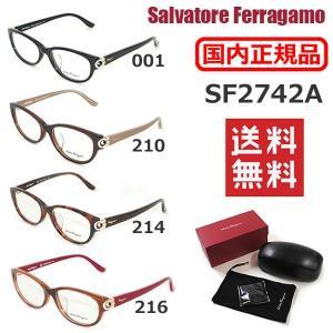 Salvatore Ferragamo サルヴァトーレ フェラガモ SF2742A 001 210 214 216 メガネ フレーム のみ 眼鏡 アジアンフィット|timeclub