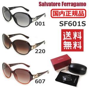 国内正規品 Salvatore Ferragamo サルヴァトーレ フェラガモ SF601S 001 220 607 サングラス アジアンフィット レディース UVカット|timeclub