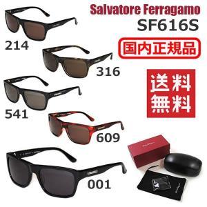フェラガモ Salvatore Ferragamo SF616S 001 214 316 541 609 サングラス メンズ レディース ユニセックス 国内正規品 timeclub