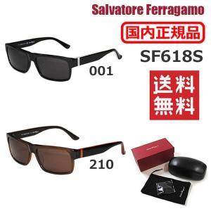 国内正規品 フェラガモ Salvatore Ferragamo SF618S 001 210 サングラス メンズ レディース ユニセックス timeclub