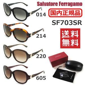 国内正規品 Salvatore Ferragamo サルヴァトーレ フェラガモ SF703SR 014 214 220 605 サングラス レディース アジアンフィット|timeclub