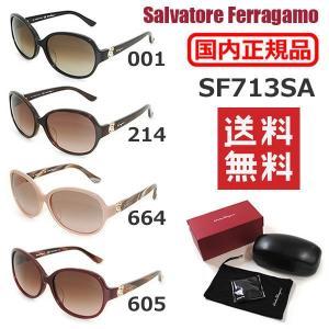 国内正規品 Salvatore Ferragamo サルヴァトーレ フェラガモ SF713SA サングラス アジアンフィット レディース UVカット|timeclub