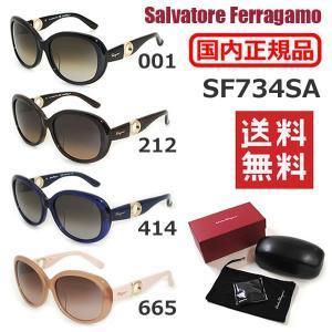 特価!国内正規品 Salvatore Ferragamo サルヴァトーレ フェラガモ SF734SA 001 212 414 665 サングラス アジアンフィット メンズ レディース|timeclub