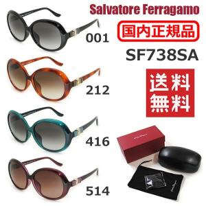 特価 国内正規品 Salvatore Ferragamo サルヴァトーレ フェラガモ SF738SA 001 212 416 514 サングラス アジアンフィット メンズ レディース timeclub