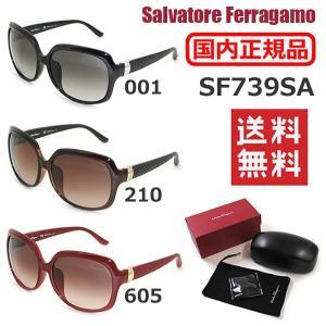 国内正規品 Salvatore Ferragamo サルヴァトーレ フェラガモ SF739SA 001 210 605 サングラス アジアンフィット UVカット|timeclub