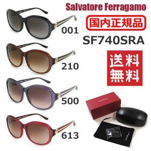 国内正規品 Salvatore Ferragamo サルヴァトーレ フェラガモ SF740SRA 001 210 500 613 サングラス アジアンフィット メンズ レディース timeclub