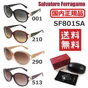 国内正規品 Salvatore Ferragamo サルヴァトーレ フェラガモ SF801SA 001 210 290 513 サングラス アジアンフィット|timeclub