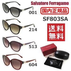 国内正規品 Salvatore Ferragamo サルヴァトーレ フェラガモ SF803SA サングラス アジアンフィット レディース UVカット|timeclub