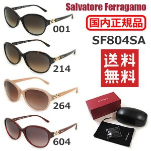 国内正規品 Salvatore Ferragamo サルヴァトーレ フェラガモ SF804SA 001 214 264 604 サングラス アジアンフィット UVカット|timeclub