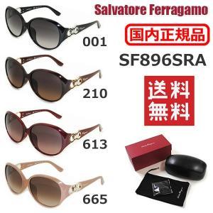 国内正規品 Salvatore Ferragamo サルヴァトーレ フェラガモ SF896SRA 001 210 613 665 サングラス アジアンフィット レディース UVカット [18]|timeclub