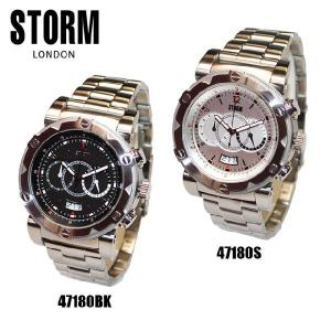 STORM LONDON(ストームロンドン) 時計 腕時計 MAXITRON 47180BK ブラック 47180S シルバー メンズ 国内正規品|timeclub