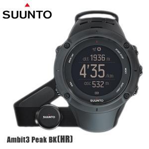 SUUNTO スント 腕時計 時計 SUUNTO AMBIT3 PEAK HR (アンビット ピーク) 心拍測定ベルト付き SS020674000 BLACK|timeclub