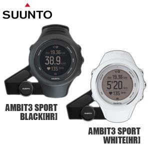 SUUNTO スント 腕時計 時計 SUUNTO AMBIT3 SPORT HRアンビット スポーツ 心拍測定ベルト付き BLACK WHITE|timeclub