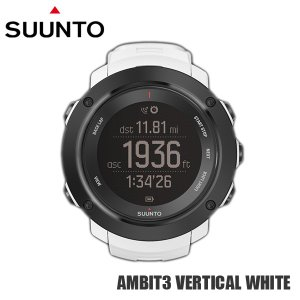 SUUNTO スント 腕時計 時計 SUUNTO AMBIT3 VERTICAL アンビット バーティカル WHITE|timeclub