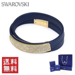 SWAROVSKI スワロフスキー ブレスレット 2重巻き 5120642 VIO アクセサリー レディース|timeclub