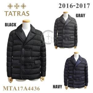 TATRAS ダウンジャケット メンズ タトラス ダウンコート コート メンズ MTA17A4436 ARNO ※返品・交換不可|timeclub
