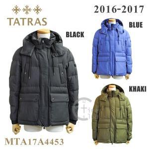 TATRAS ダウンジャケット メンズ タトラス ダウンコート 2016-2017 コート メンズ MTA17A4453 ※返品・交換不可|timeclub