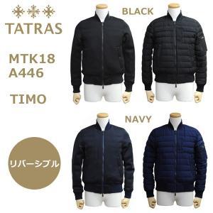 TATRAS (タトラス) ダウン メンズ MTK18A446 TIMO ダウンジャケット MA-1 MA1 BLACK ブラック NAVY ネイビー|timeclub