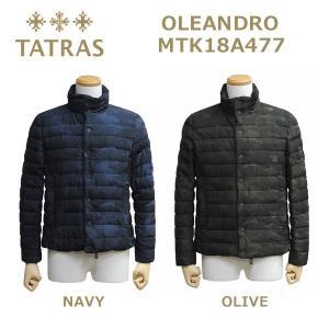 在庫処分! TATRAS (タトラス) ダウンジャケット メンズ MTK18A477 OLEANDRO NAVY ネイビー OLIVE オリーブ|timeclub