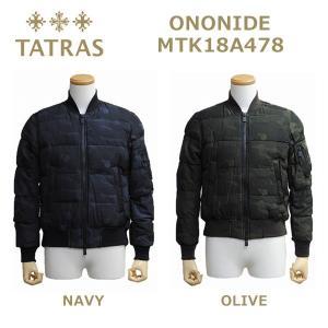在庫処分! TATRAS (タトラス) ダウンジャケット メンズ MTK18A478 ONONIDE NAVY ネイビー OLIVE オリーブ|timeclub