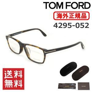 トムフォード メガネ 眼鏡 フレーム 4295-052 58 TOM FORD メンズ アジアンフィ...