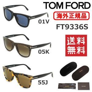 トムフォード サングラス FT9336/S 01V 05K 55J TOM FORD メンズ 正規品...