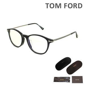 トムフォード メガネ 伊達眼鏡 フレーム FT5553F-001 TOM FORD メンズ 正規品 アジアンフィット TF5553