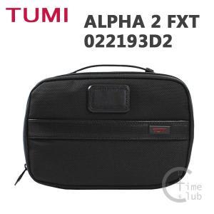 TUMI トゥミ バッグ ALPHA 2 FXT 022193D2 トラベルポーチ SPLIT TRAVEL KIT BLACK ブラック メンズ