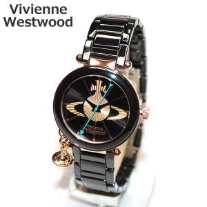 Vivienne Westwood (ヴィヴィアンウエストウッド) 腕時計 VV067RSBK Imperialist ブラック 時計 レディース ヴィヴィアン タイムマシン ブレス|timeclub