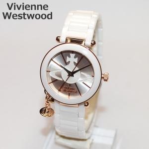 Vivienne Westwood (ヴィヴィアンウエストウッド) 腕時計 VV067RSWH Imperialist  ホワイト 時計 レディース ヴィヴィアン タイムマシン ブレス|timeclub
