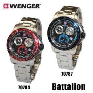 国内正規品・3年保証 WENGER(ウェンガー) 時計 腕時計 Battalion バタリオン 70784 70787 メンズ・レディース|timeclub