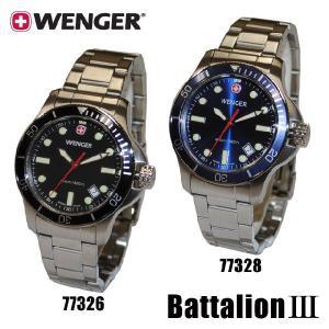 超特価!【国内正規品・3年保証】WENGER(ウェンガー) 時計 腕時計 BattalionIII バタリオン 72326 72328 メンズ・レディース|timeclub