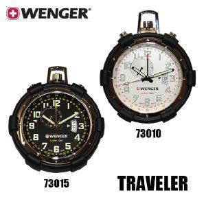 【国内正規品・3年保証】WENGER(ウェンガー) 時計 腕時計 TRAVELLER トラベラー 73010 73015 メンズ・レディース|timeclub