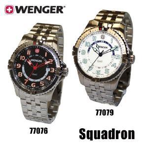 国内正規品・3年保証 WENGER(ウェンガー) 時計 腕時計 Squadron スクアドロン 77076 77079 メンズ・レディース|timeclub