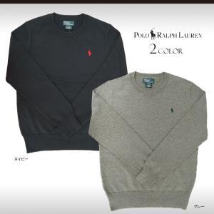 ラルフローレン セーター ボーイズ キッズ メンズ 140/150/160/170 クルーネック 長...