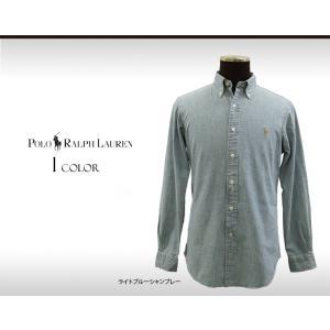 着心地の良い柔らかなコットンシャンブレーのカジュアルシャツ。クラシックフィットなので、ややゆったりめ...