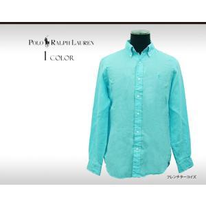 快適で着心地の良い上質な麻素材100%のボタンダウンリネンシャツです。人気のターコイズカラーと独特の...