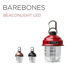 BAREBONES LIVING BEACON LIGHT LED 2.0 ベアボーンズ リビング ビーコンライト LED 2.0 20230005 アウトドア キャンプ ピクニック ランタン USB 充電 レッド 赤|timelovers