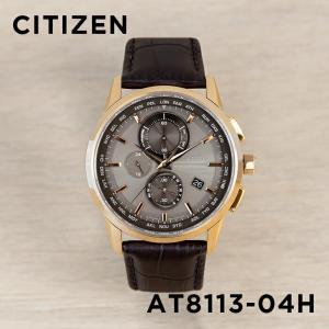 並行輸入品 10年保証 CITIZEN シチズン エコドライブ ワールド クロノグラフ AT8113-04H 腕時計 メンズ 逆輸入 アナログ 電波 ソーラー ソーラー電波時計 ローズ|timelovers