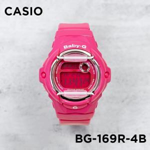 並行輸入品 10年保証 CASIO BABY-G カシオ ベビーG BG-169R-4B 腕時計 レディース キッズ 子供 女の子 デジタル 防水 ピンク|timelovers