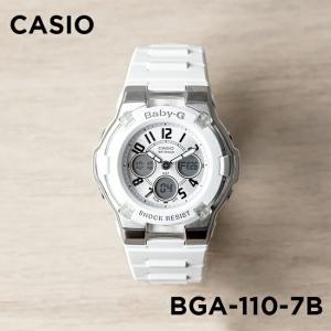 ベビーG カシオ CASIO 腕時計 時計 BABY-G ベビージー ベビージー アナデジ BGA-110-7B|timelovers
