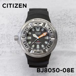 並行輸入品 10年保証 CITIZEN シチズン エコドライブ プロフェッショナル ダイバー BJ8050-08E 腕時計 メンズ 逆輸入 アナログ ソーラー シルバー ブラック 黒|timelovers
