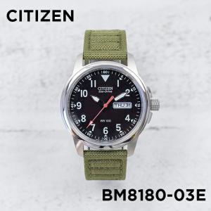 並行輸入品 10年保証 CITIZEN シチズン エコドライブ チャンドラー BM8180-03E 腕時計 メンズ 逆輸入 ミリタリー アナログ ソーラー カーキ ブラック 黒 ナイロ|timelovers